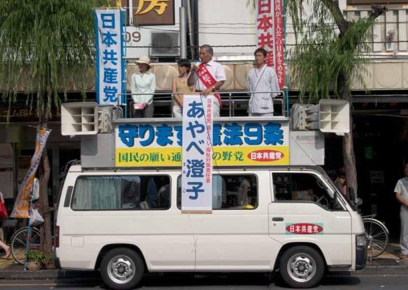 japan-election-campaign-truck